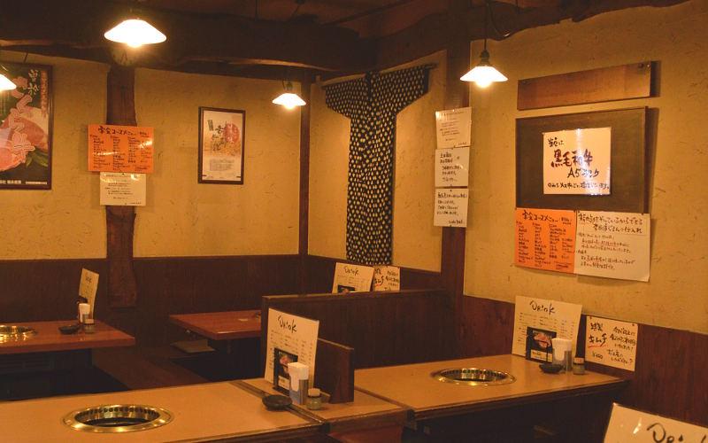 杏樹亭 駒岡本店イメージ6