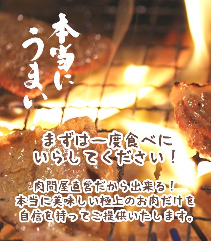 肉問屋直営焼肉 杏樹亭のA5ランク 国産黒毛和牛の本当に美味しい焼肉モバイル用イメージ